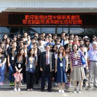 參觀台灣淡江大學