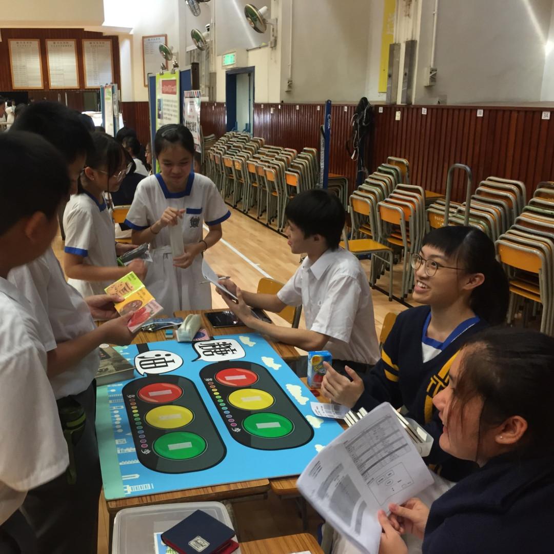 香港進食失調協會「吃出美麗人生」攤位遊戲