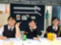 相片10 關心社會動態及時事新聞.JPG