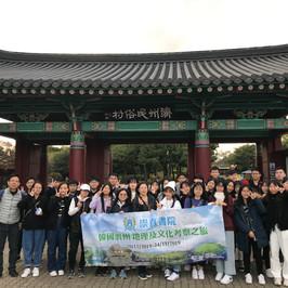 南韓濟州地理及文化考察-我們還參觀了濟州民俗村,了解當地衣食住行各方面的文化色彩。