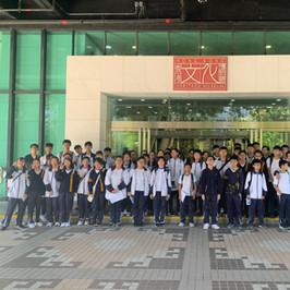 參觀香港文化博物館-中二及中四同學參觀文化博物館過後,均感獲益良多