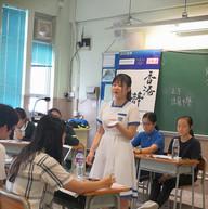 辯論學會-參加校際辯論比賽