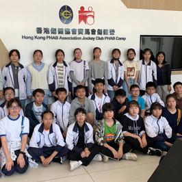 賽馬會傷健營-香港傷健協會賽馬會傷健營