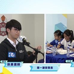 辯論學會-香港辯論超級聯賽直播