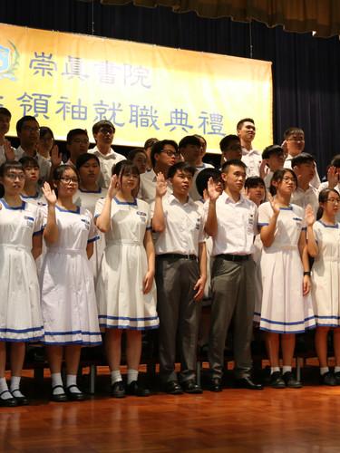 學生領導宣誓就職.jpg