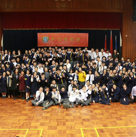 中六惜別會(18-19)