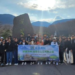 南韓濟州地理及文化考察-漢拏山是韓國第一高峰,為一座休眠火山,山上景色十分優美。