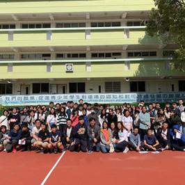 長洲宿營-透過參加「全方位實地考察」活動,認識香港保育政策