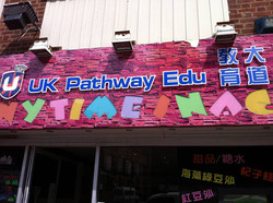 signage maker in birmingham