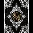 Quran11.png