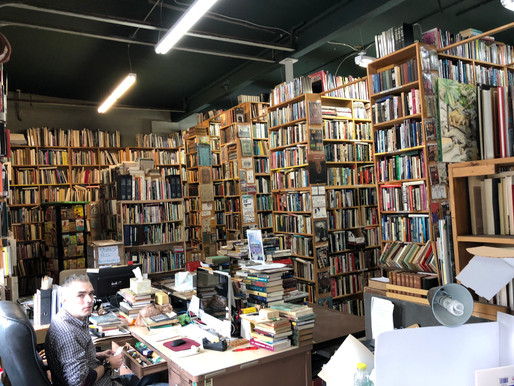 If you love used books, stop.
