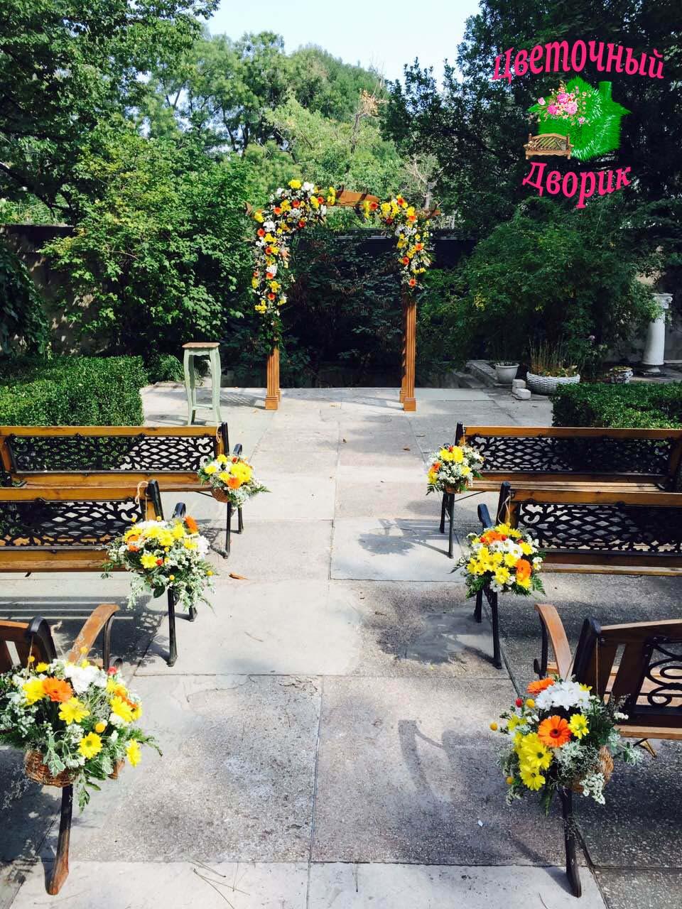 Букет невесты 33