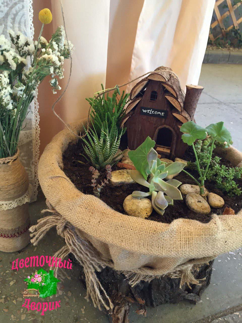 Букет невесты 35