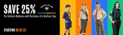 Fall Uniform Offer - Banner Graphic 1 (2100x600)