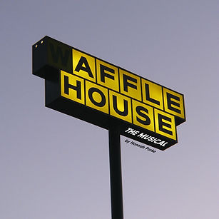 Affle House.jpg