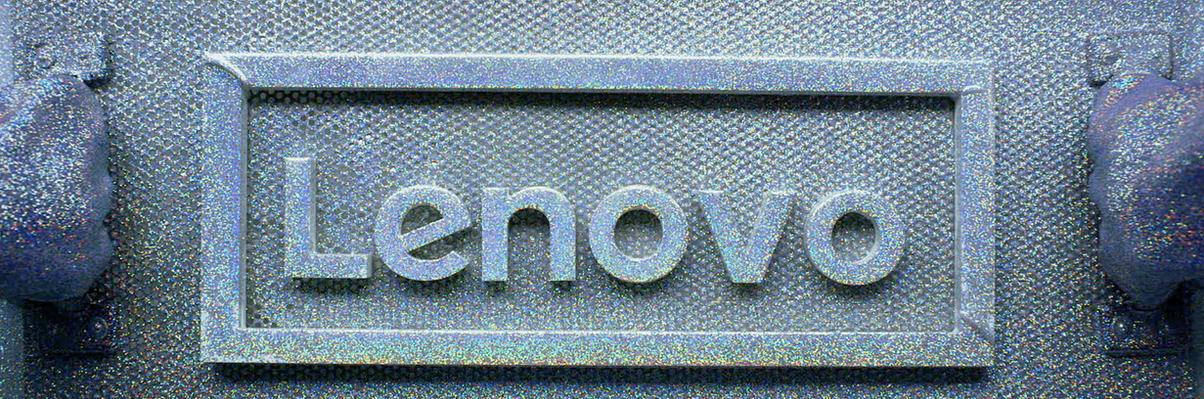 Lenovo & Motorola – WMC Animations