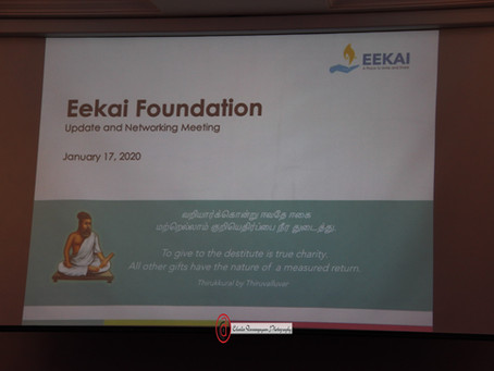 Eekai Update and Networking Event