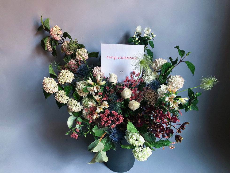 ¥20,000 arrangement
