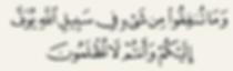 Ayaath_8_60.png