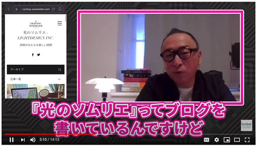 ライブドアニュース ゲームさんぽ「あつ森×照明デザイナー#02」での一場面