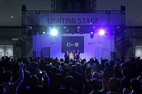 ライティング・フェア2013のステージ風景