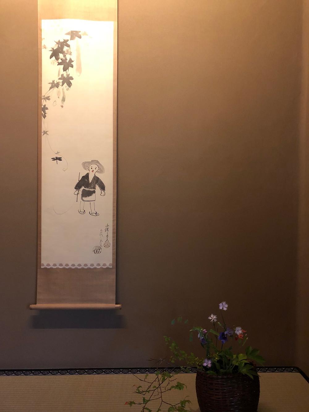 床の間|高台寺和久傳 Photo by Hiroyasu Shoji