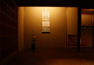 高台寺和久傳の床の間