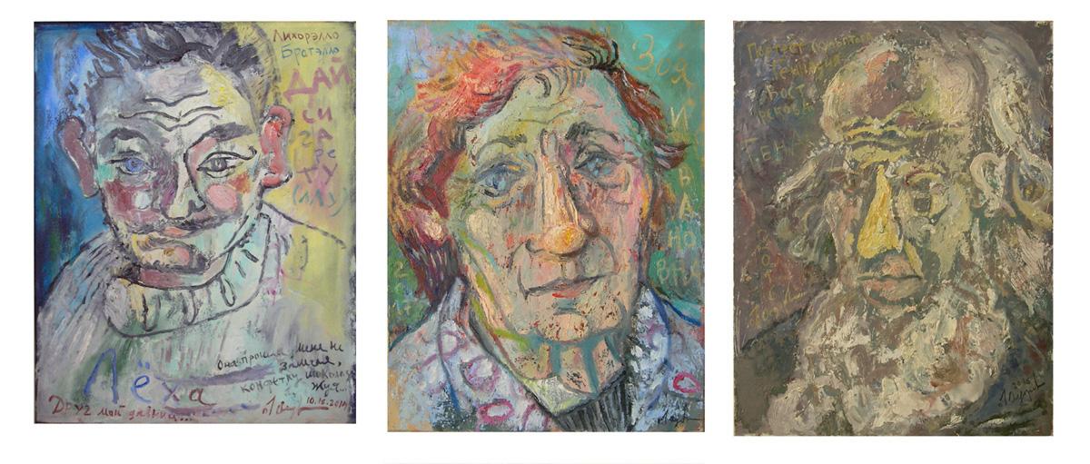 Три портрета (Лёха, Зоя Ивановна, Гена). 2014-2017
