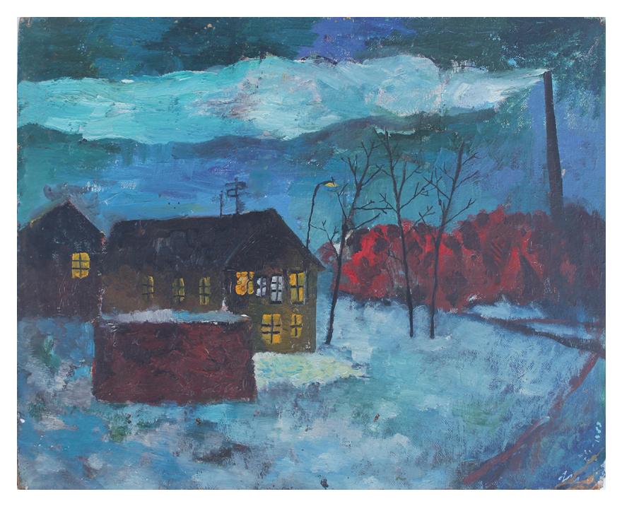 Дым (Окраина). 1989