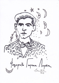 Лорка. 2014