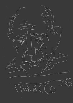 Пикассо. 2018