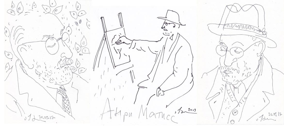 Анри МАТИСС (три портрета) . 2009, 2017