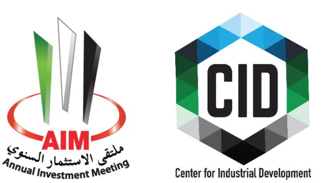 PRESS RELEASE: CID Named Media Partner for Annual Investment Meeting, Dubai 2018