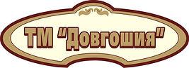 tm-dovgoshiya-250089.jpeg