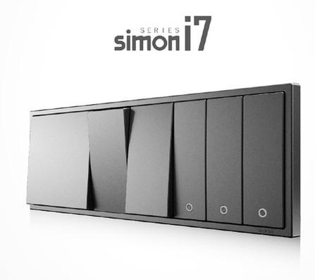 Simon i7 _ Adler International Pte Ltd