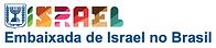 EMB ISRAEL BRASIL.png