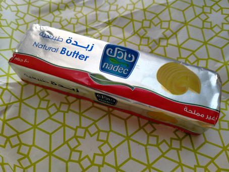 Nadec Natural Butter - Saudi Arabia