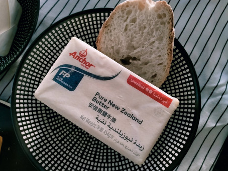 Anchor NZ Unsalted Butter - New Zealand
