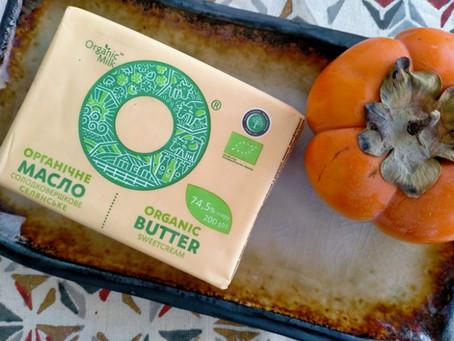 Organic Milk 74.5% Organic Sweetcream Butter - Ukraine