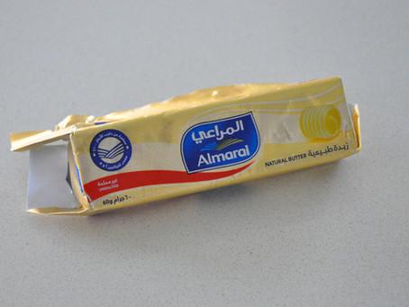 Almarai Unsalted Butter - Saudi Arabia
