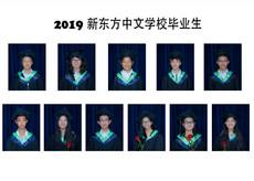 2019 graduation.jpg