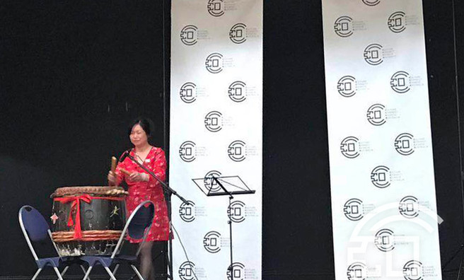 Traditional Chinese Drum Performance