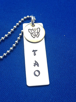 "Sterling Sliver ""TAO"" Tag on SS Chain"