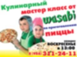 Безымянный-2 (1).jpg