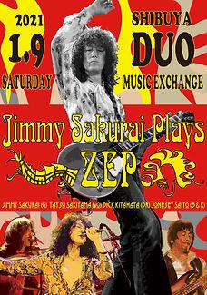 JSPZ_duo202101.jpg