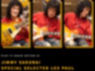 webishibashiLP.jpg