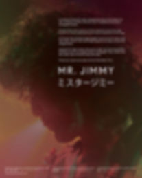 mrjimmy_movie_top.jpg