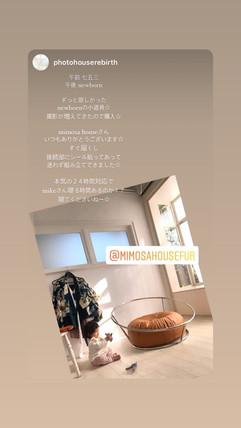 newborn beanbag (18).JPG