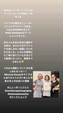 mimosa house showroom #A6.JPG