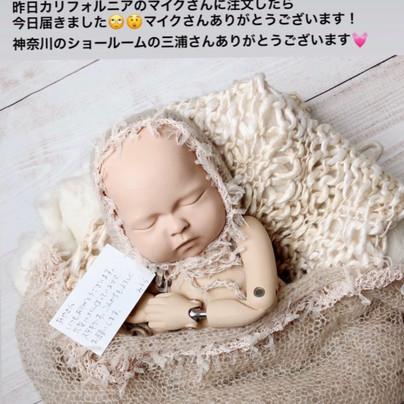 newborn compliment #17.JPG